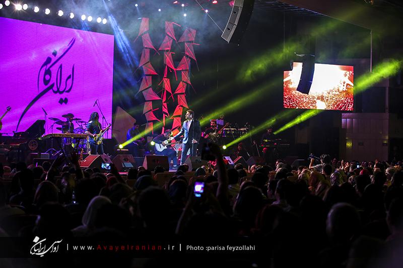 کنسرت (1)
