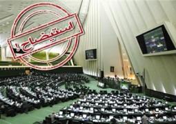 سخنگوی ارشاد: وزیر ارشاد استیضاح نمی شود