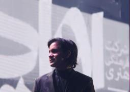 تصاویر اختصاصی آوای ایرانیان از کنسرت محسن یگانه