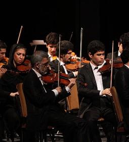 ارکستر