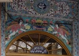 برنامههای خردادماه سالن تئاتر باران اعلام شد