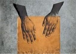 شیوه آموزشی ساز کاخن در ایران