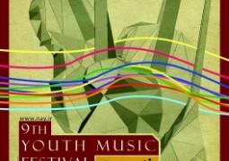 با معرفی برگزیدگان، جشنواره موسیقی جوان به کار خود پایان داد