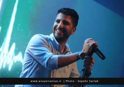 تصاویر اختصاصی آوای ایرانیان از کنسرت زانیار خسروی