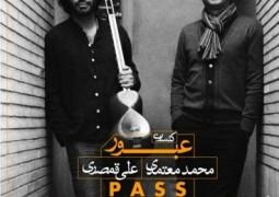 انتشار عبور محمد معتمدی و علی قمصری