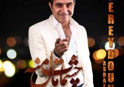 فریدون آسرایی: محمد علیزاده به حقش در موسیقی نرسیده/ چاوشی برای هر تیتراژ ۶۰ میلیون میگیرد!