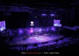کنسرت شهرام و حافظ ناظری (4) - Copy