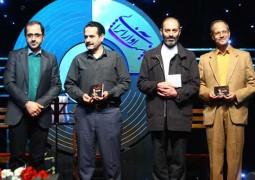 دوقلوی آواز ایران برنامه اجرا کردند