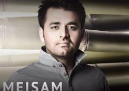 انتشار آهنگ جدید میثم ابراهیمی با ملودی مرتضی پاشایی + دانلود