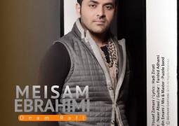 ابراهیمی