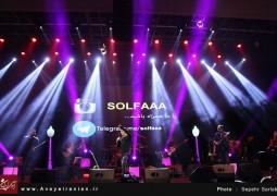 گزارش کامل از کنسرت ۷ بهمن حمید عسکری