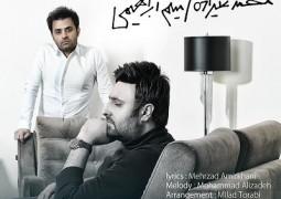 """انتشار آهنگ جدید """"خسته ام"""" با صدای محمد علیزاده و میثم ابراهیمی"""