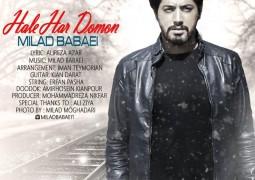 """انتشار آهنگ جدید """"حال هر دومون"""" از میلاد بابایی + دانلود"""
