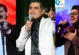عکس// تیتراژخوانی ۳ خواننده مطرح برای جدیدترین برنامه موسیقایی تلویزیون