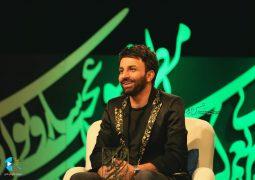 «علی لهراسبی» در تهران به روی صحنه میرود