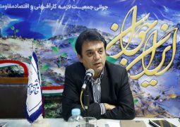 تصاویر// برپایی نشست خبری نخستین همایش ملی ایران جوان