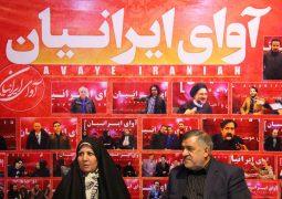 مهمانان آوای ایرانیان در سومین روز نمایشگاه مطبوعات +  عکس