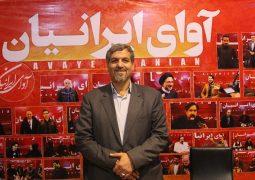 حضور کواکبیان در غرفه آوای ایرانیان در نمایشگاه مطبوعات