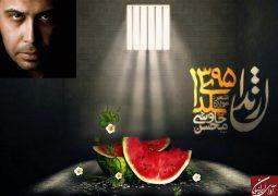 علت پخش نشدن آهنگ چاوشی در خندوانه