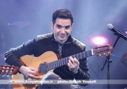 پشت پرده حاشیههای عجیب کنسرت محسن یگانه در لسآنجلس