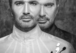 نخستین آلبوم سوپراستار سینما در راه است + عکس
