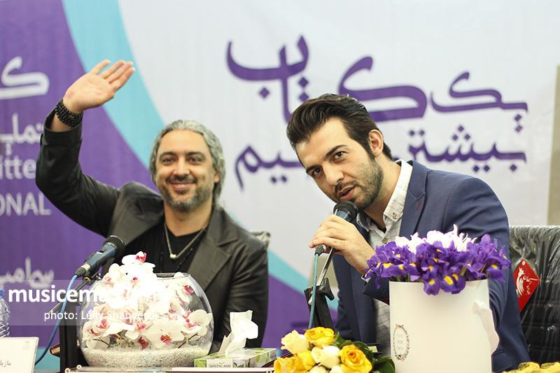 Mazyar Fallahi, Ali Sabetghadam 96-02-13 (14)