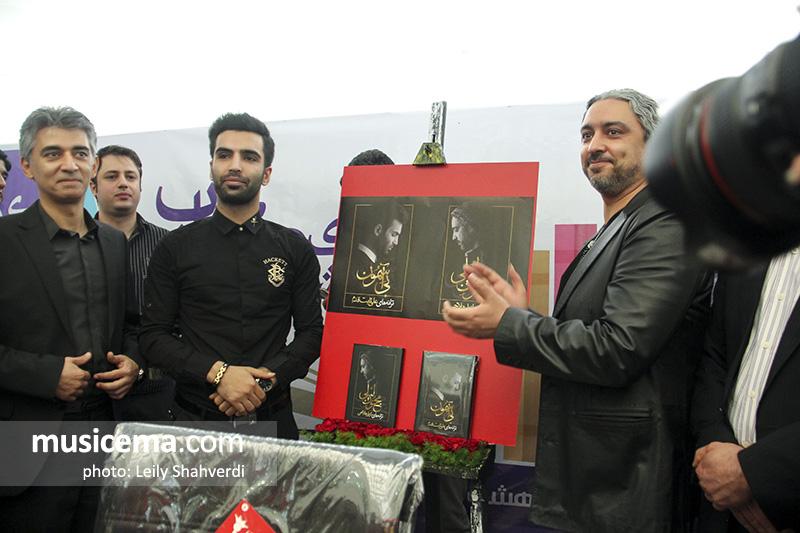 Mazyar Fallahi, Ali Sabetghadam 96-02-13 (20)
