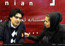 سامان احتشامی «هرچه بود گذشت» را منتشر کرد