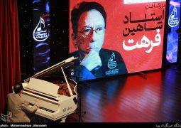 تردد استاد موسیقی ایران با مترو  + عکس