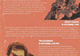 برگزاری جشنواره فیلم های ایرانی در مالزی