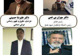 برگزاری اختتامیه همایش ملی بازشناسی مشاهیر و مفاخر خراسان در ادب فارسی