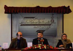 امیر مردانه: بخش «پژوهش» امسال به جشنواره موسیقی کلاسیک ایرانی اضافه شده است