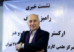 اظهارنظر عجیب هنرمند مشهور آذربایجانی: تار برای ایران و آذربایجان نیست + عکس