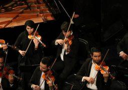 شیوه متفاوتی در چیدمان ارکستر