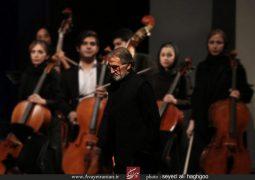 جشنواره ۳۳ / دومین اجرای ارکستر ملی ایران با هنرنمایی خواننده جوان + تصاویر