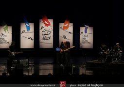 سالن های جشنواره موسیقی فجر مشخص شدند