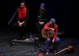 جشنواره ۳۳ / طنین نواهای محلی در تالار وحدت + تصاویر