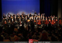 «سازهای ملی» برای ایران کنسرت میدهد