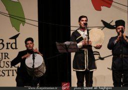 هیات داوران جشنواره «آوای ایرانی» معرفی شدند