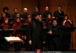 کُر ارکستر تهران خاطرههای انقلاب را زنده کرد + تصاویر