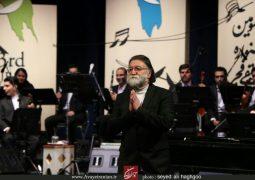 جشنواره ۳۳ / افتتاحیه با حضور خوانندههای گمنام + تصاویر