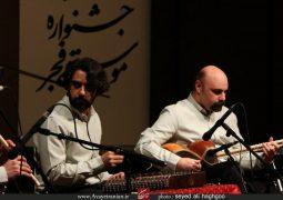 """رنگ و بوی موسیقی ایرانی بر جشنواره فجر """"نقش"""" بست + تصاویر"""
