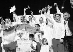 کودکان ایرانی شگفتی ساز فرانسه شدند + عکس