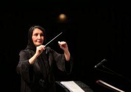 یک خانم رهبر ارکستر ملی ایران شد + عکس