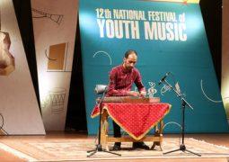 روز سنتورنوازان در دوازدهمین جشنواره ملی موسیقی جوان چگونه گذشت؟