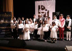هنرجویان جوان نخبه پیانو «انستیتو پیانو پویان» به روی صحنه رفتند