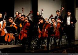 دبیر سومین جشنواره موسیقی کلاسیک ایرانی منصوب شد