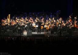 ارکستر ملی برای بچهها