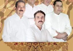 کنسرت «چیروک» با حضور کامکارها و به خوانندگی شاهرخ هدایتی