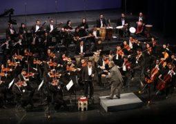ارکستر ملی اواخر مهر کنسرت میدهد